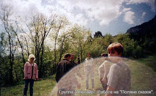 altair-poljana-skazok