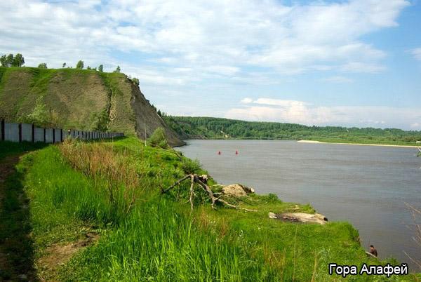gorod-tobolsk-gora-alafej