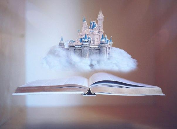 книга-дворец