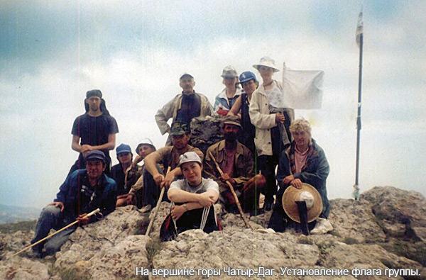 ustanovka-flaga-gruppy-terra