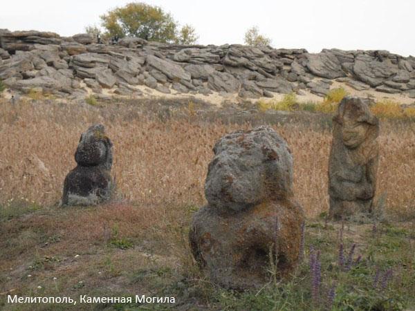 bogki-kamni