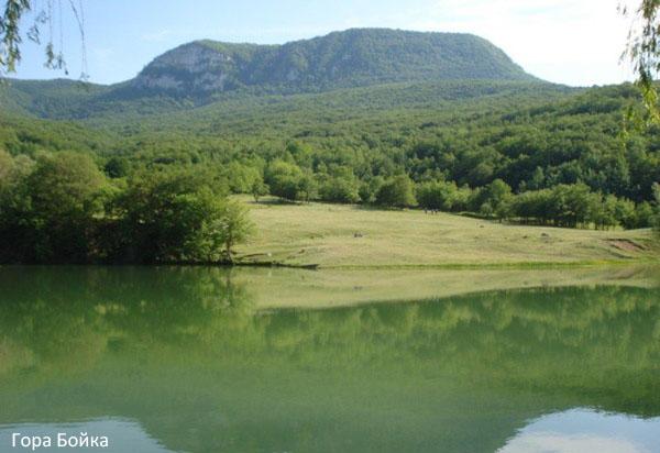 gora-boika