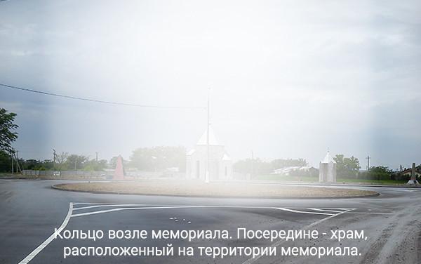 kolco-okolo-memoriala