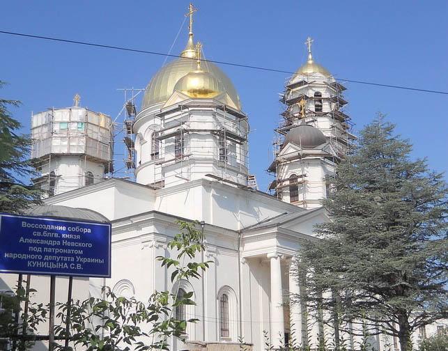 hram-al-nevsk-rekonst