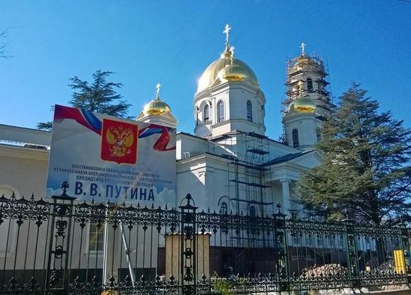 hram-nevskiy