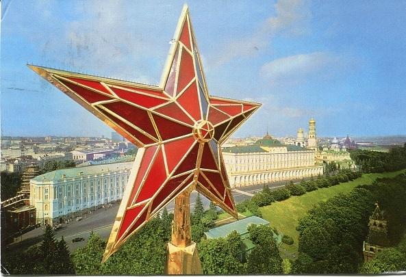 kreml-zvezda
