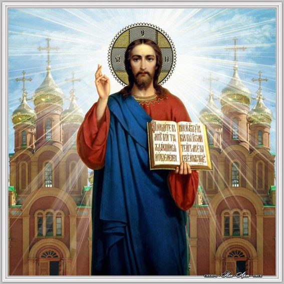 iisus-s-bibliej-hram