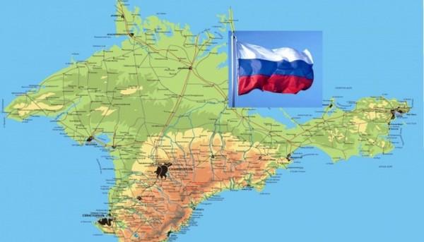 krym-rossijskij-flag