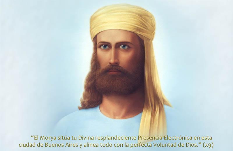 Эль-Мория